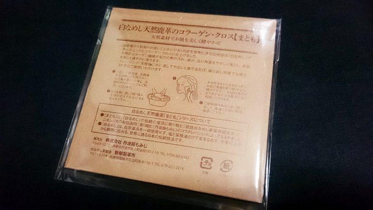 DSC_0046-min
