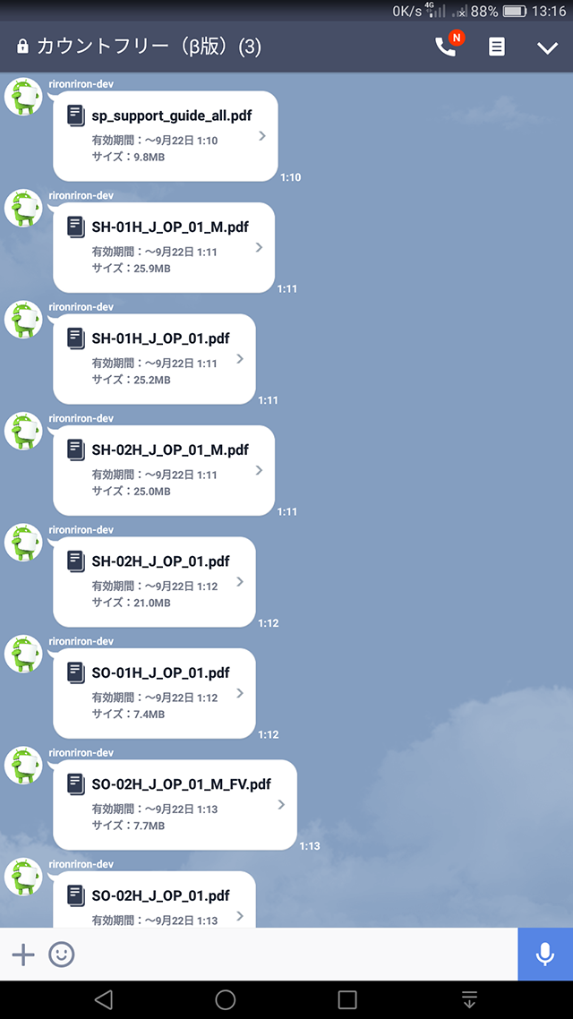 screenshot_2016-09-17-13-16-21