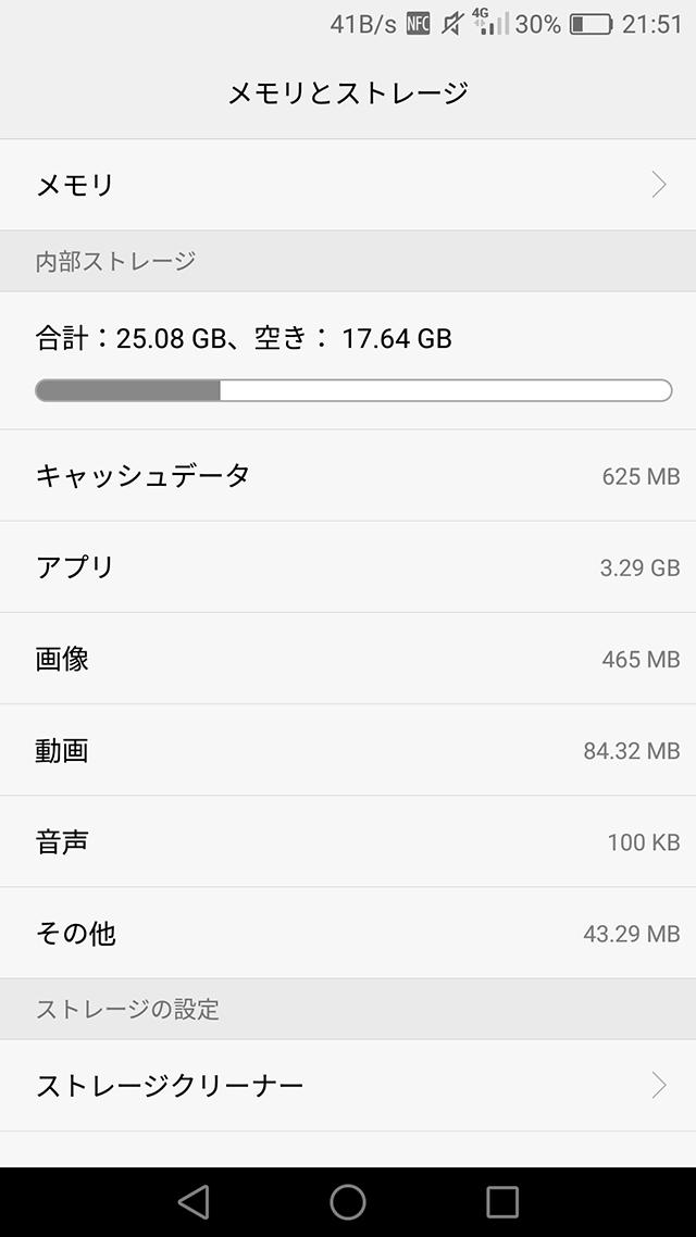 screenshot_2016-10-07-21-51-32
