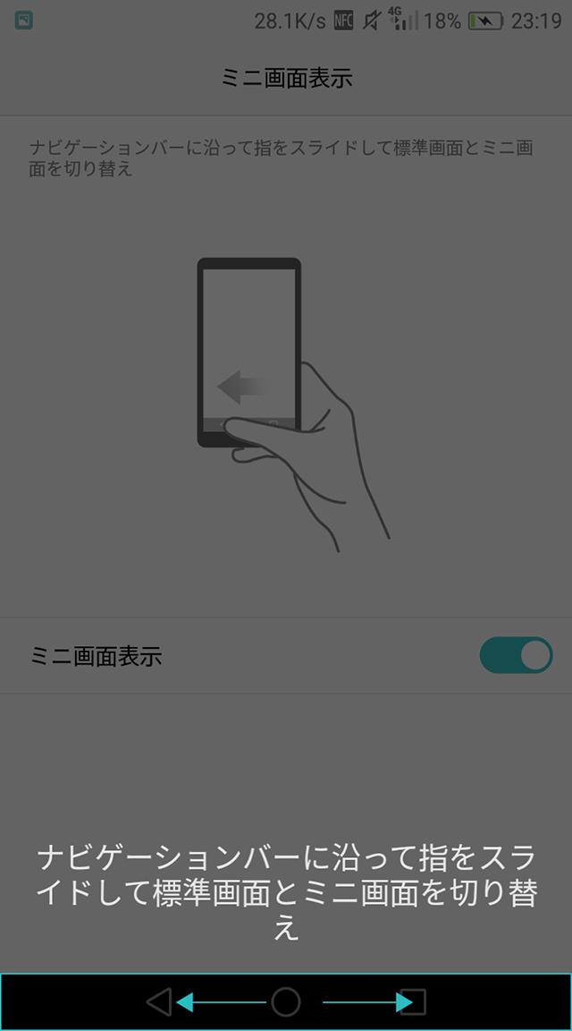 screenshot_2016-10-07-23-19-39
