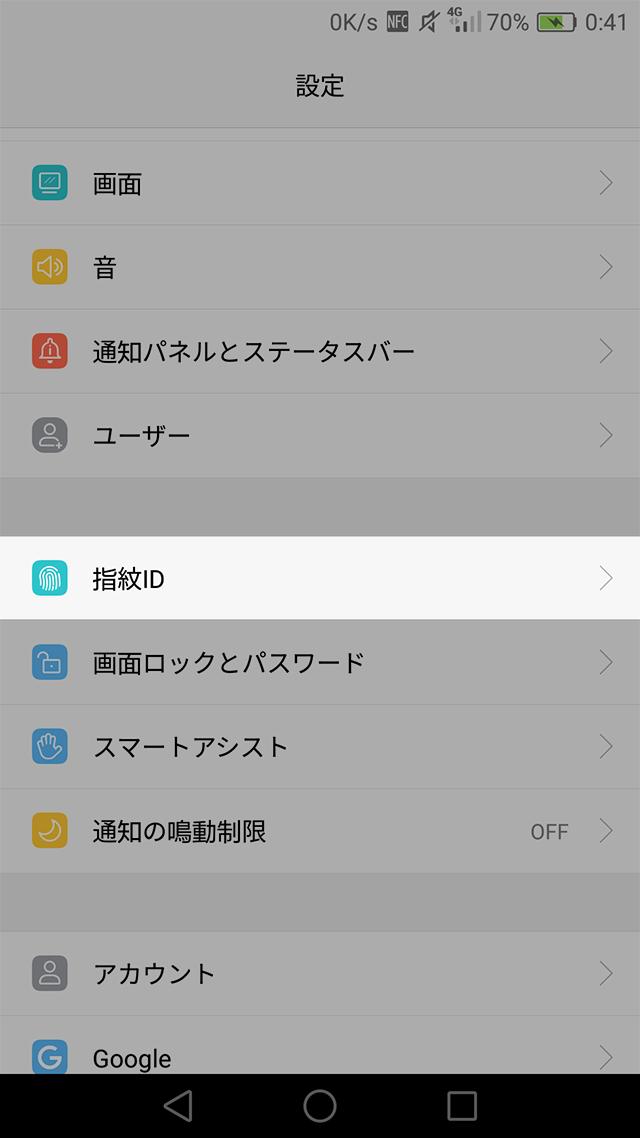 screenshot_2016-10-08-00-41-31