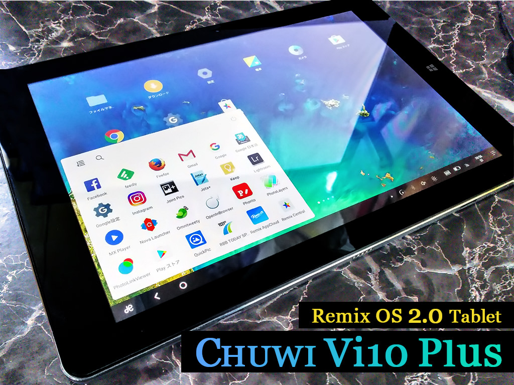 remix-os-2-0-tablet_1