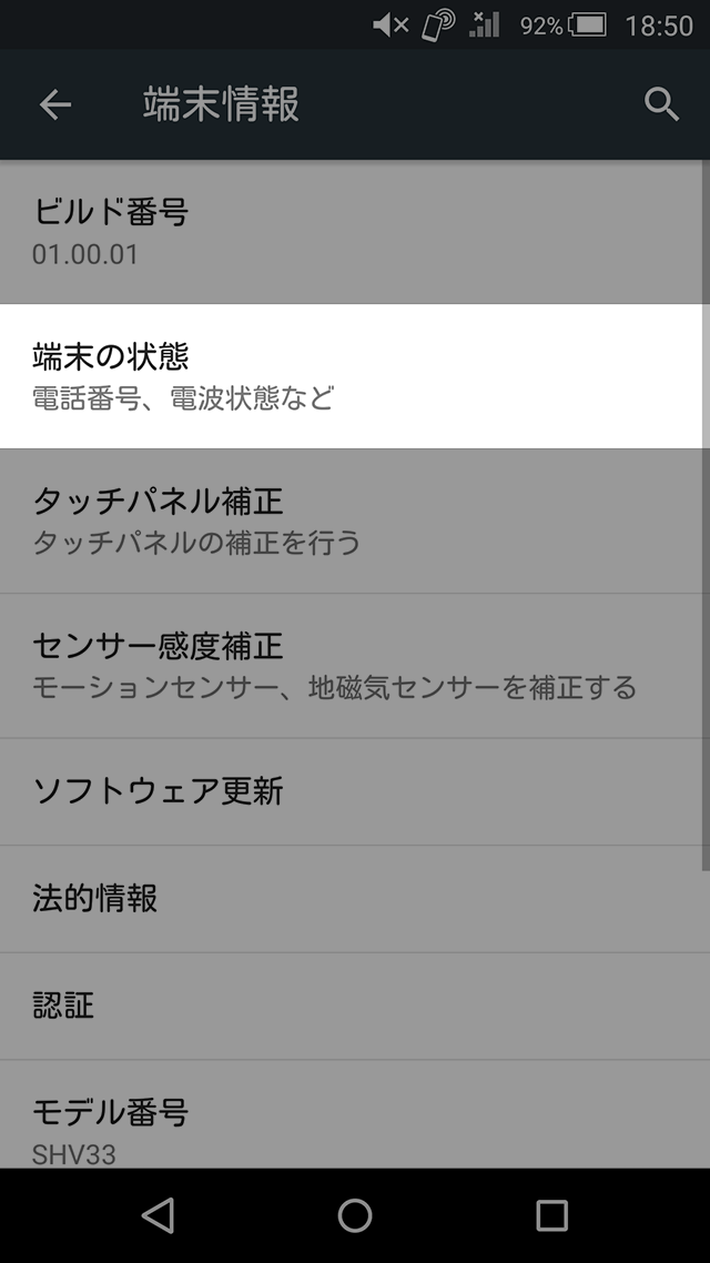 screenshot_2016-10-30-18-50-51
