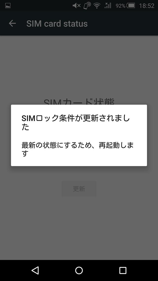screenshot_2016-10-30-18-52-03