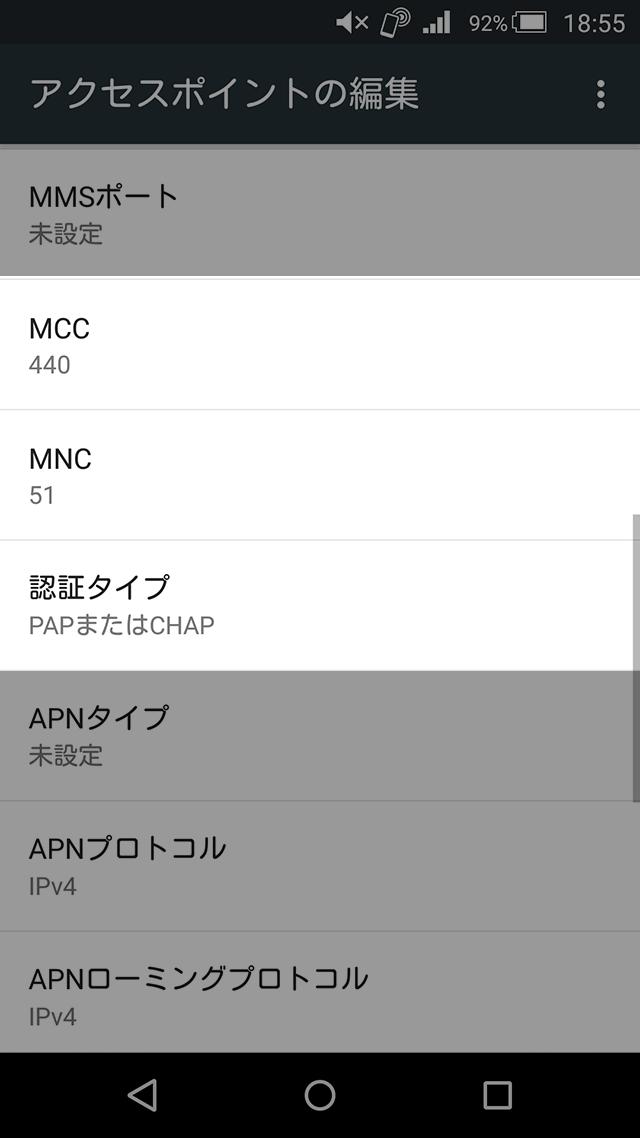 screenshot_2016-10-30-18-55-39
