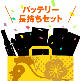 fukubukuro_camp_set_long_s