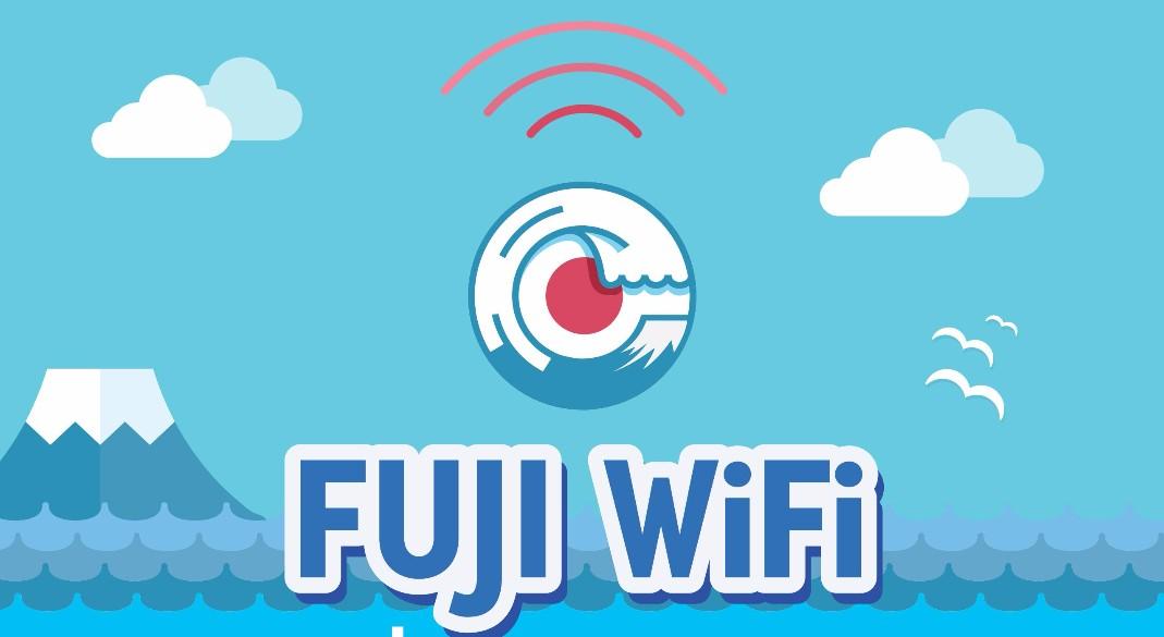 【悲報?】FUJI Wifiの個人向け申込が提供不可に。1月24日(火)以降は法人(個人事業主)とレグルス登録会員のみに