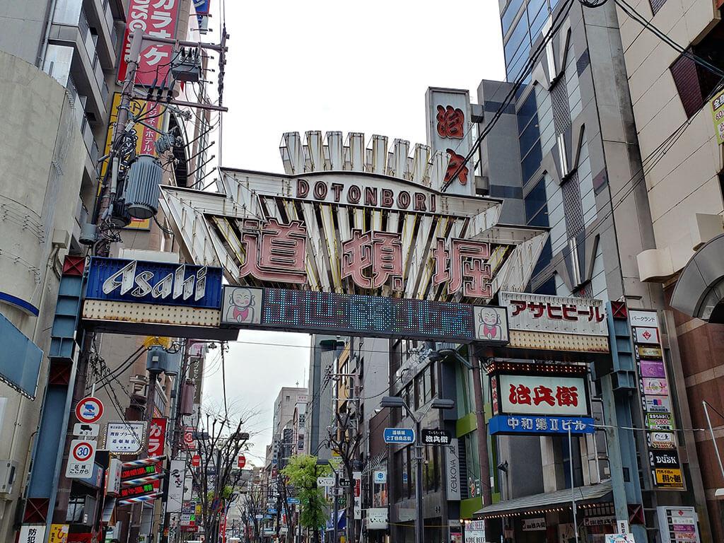 1週間でどこまで回れる?東京・大阪・名古屋の3大都市旅行に行ってきました。その2:名古屋→大阪編