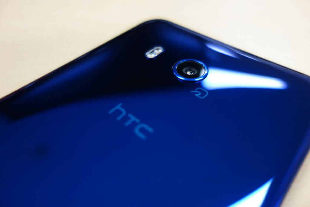 HTC U11 HTV33のカメラ性能チェック。ありのままをシャープに映し出す高画質なカメラ #HTCサポーター