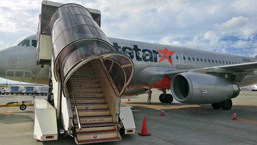 Jetstarの最低価格保証を使って最安で飛行機に乗る方法。LCCでもっとお得に旅をしよう