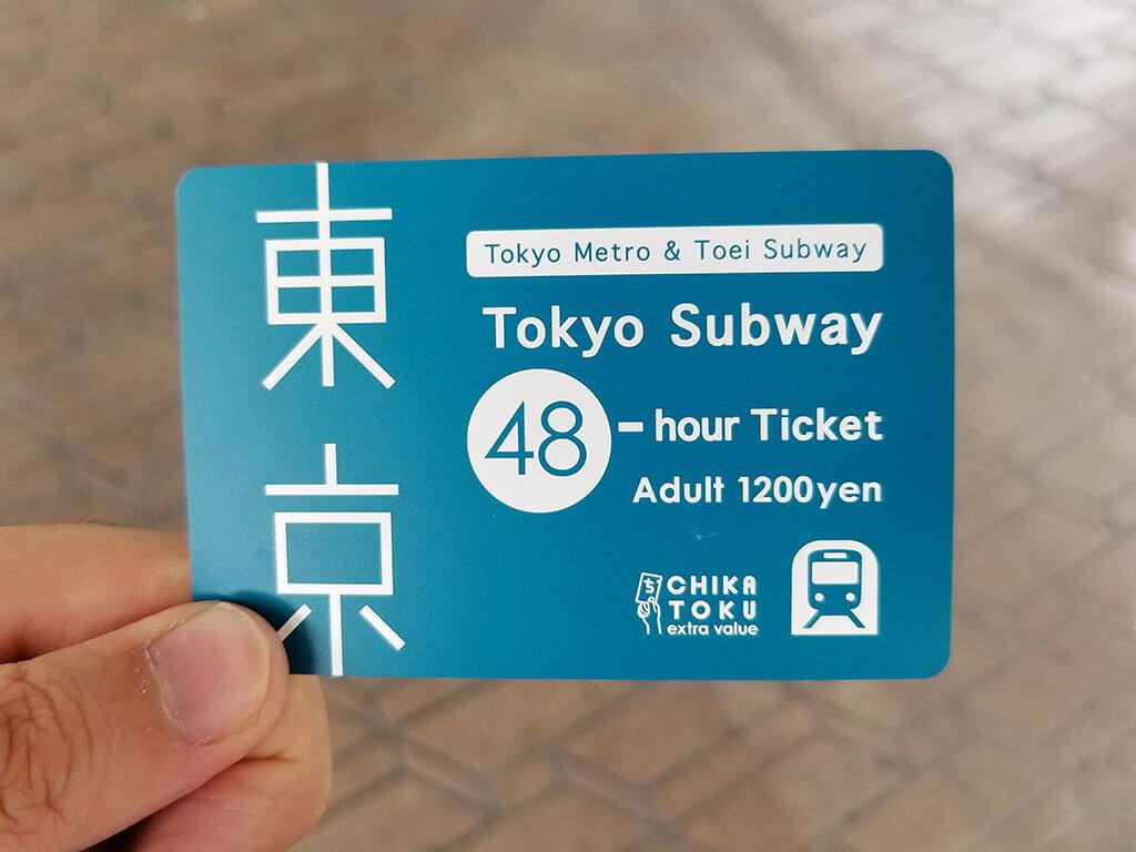 東京メトロと都営地下鉄が24時間~72時間乗り放題になるフリーパス「Tokyo Subway Ticket」を購入してみた