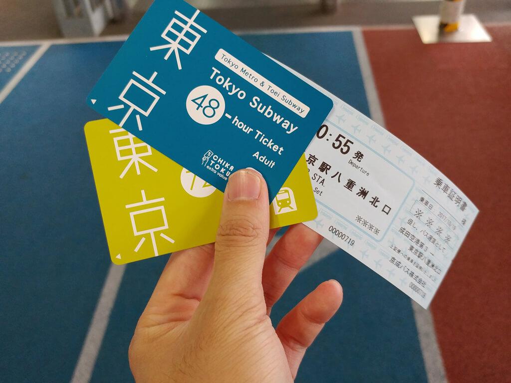 LCCで成田空港から東京駅へ行くなら「東京シャトル」と「Tokyo Subway Ticket」をセットで購入しよう