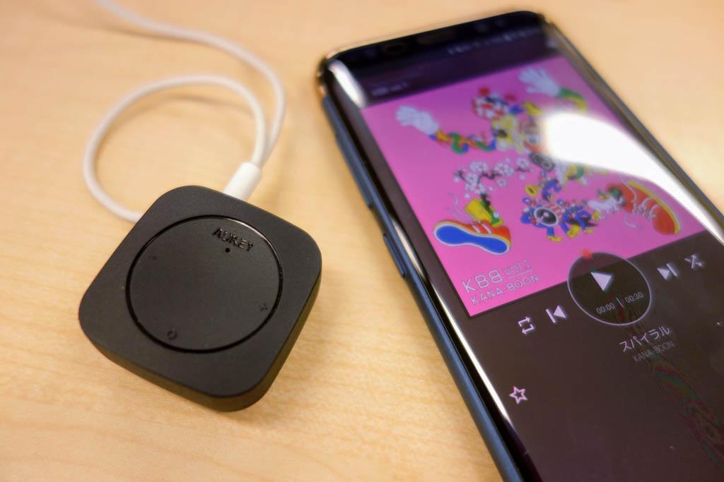 手持ちの有線イヤホンを無線化!「AUKEY Bluetoothレシーバー BR-C13」レビュー