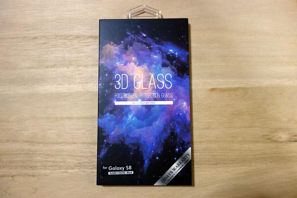 「BEGALO Galaxy S8用ガラスフィルム」レビュー。全面保護で虹模様・タッチ切れのない当たりでした