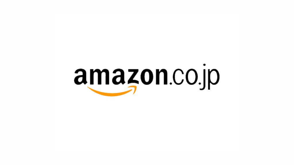 【2018年版】ブログで売れたAmazonの商品ランキングベスト20