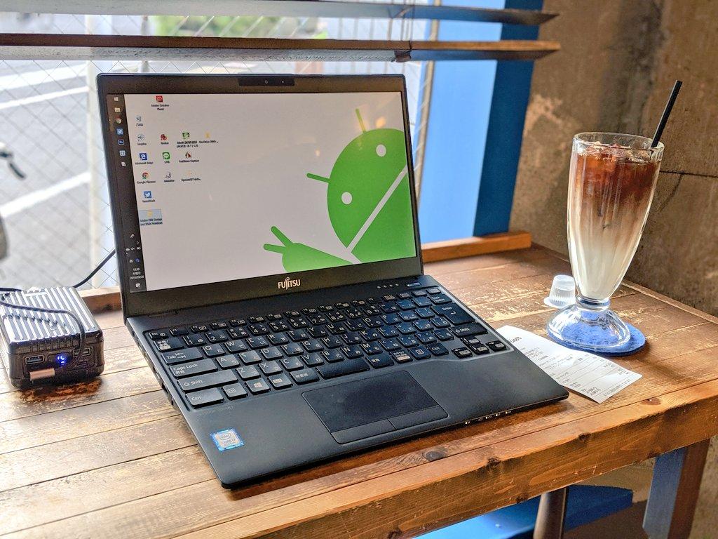 【ベストバイガジェット2019】軽くて使いやすいノートパソコン「LIFEBOOK UH-X/C3」が旅行に最適で手放せない!