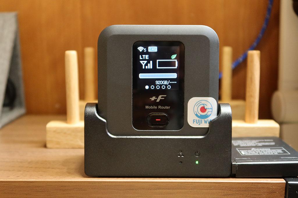 【悲報】FUJI Wifi、いつも快適プラン、200GBプラン、クラウドプランの月間データ量を100GBまでに制限。2021年5月から